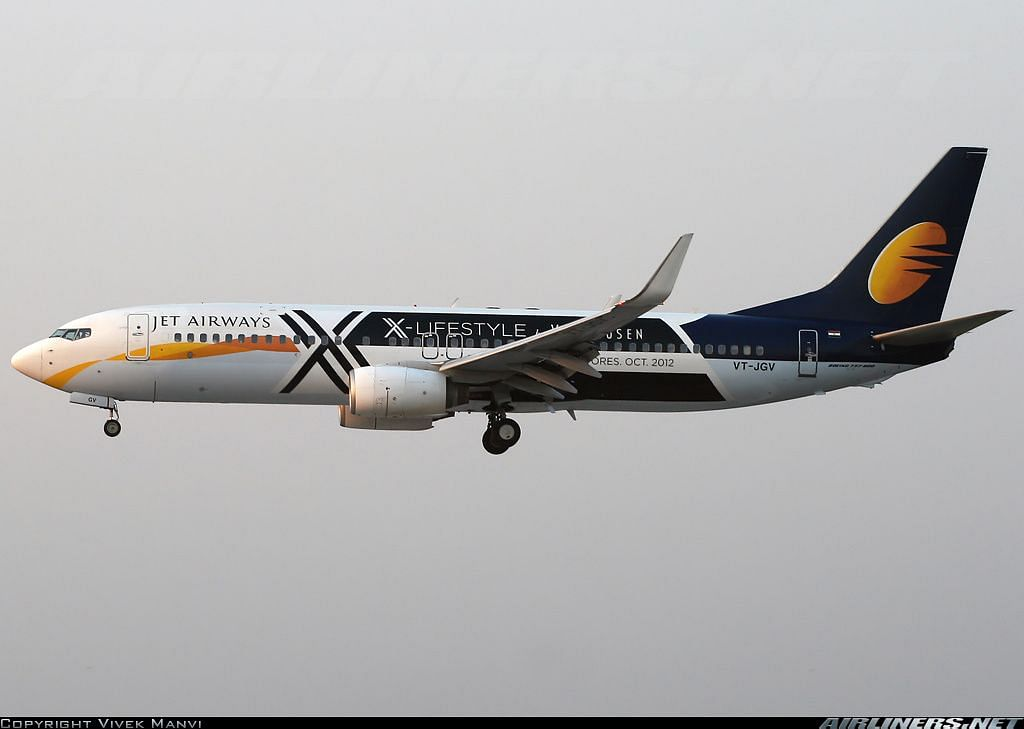 Pilots' union appealed to the PM to save Jet Airways.