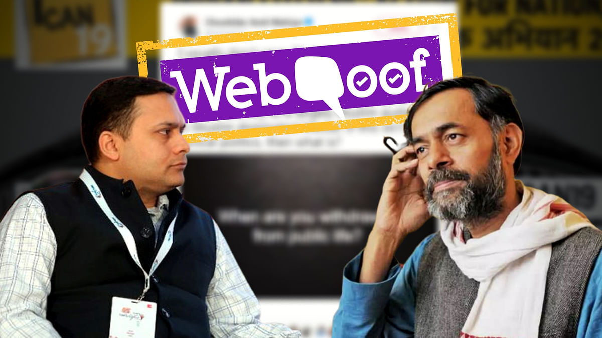 "Amit Malviya had claimed that Yogendra Yadav had bragged about ""his Muslim identity"" while delivering a speech in a Muslim-dominated constituency."