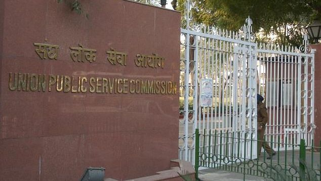 UPSC Issues Clarification Regarding  Civil Services 2019 Results
