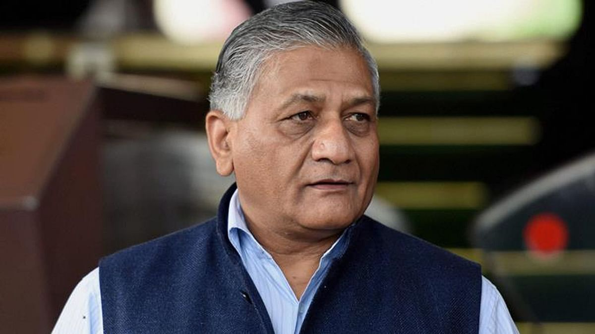 File image of Minister of State for External Affairs General VK Singh.