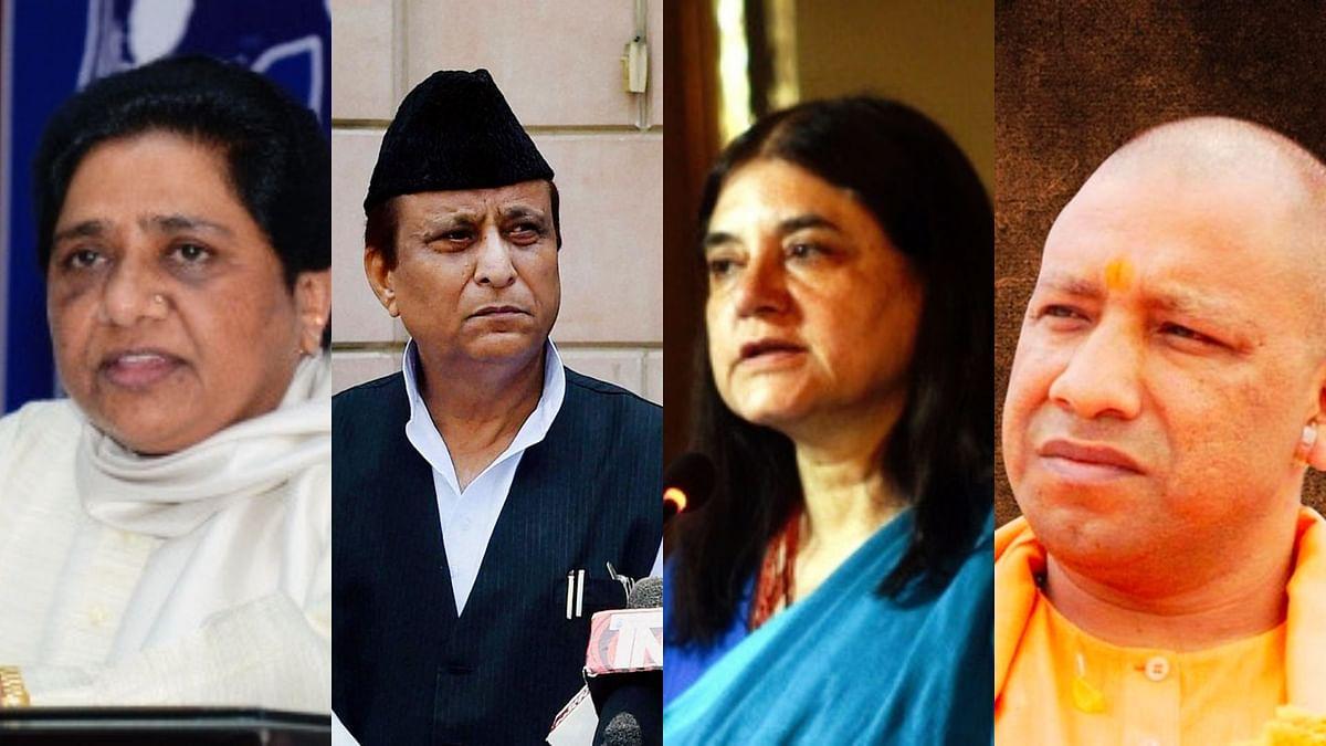 BSP chief Mayawati, SP leader Azam Khan, Union Minister Maneka Gandhi and UP Chief Minister Yogi Adityanath.