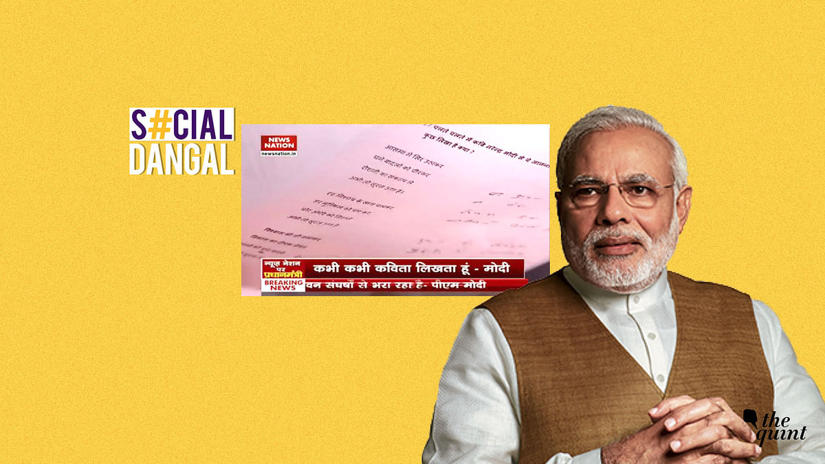 Modi's 'Radar' Interview Scripted? Twitter Throws Up Proof