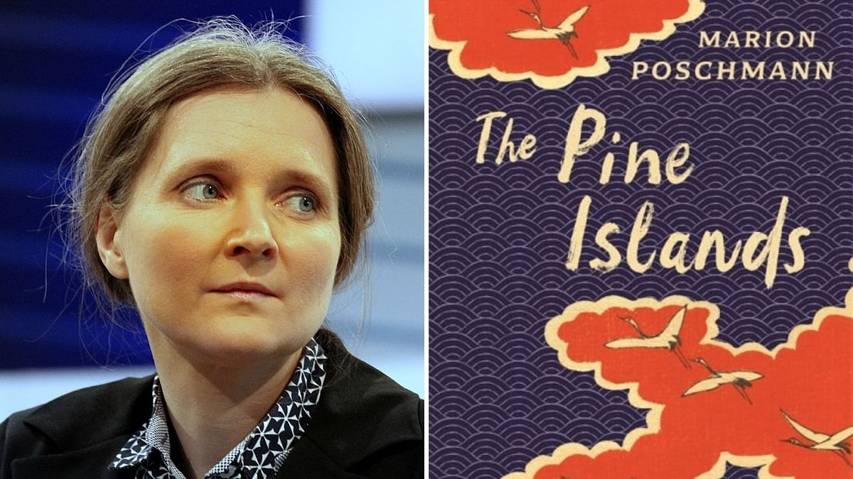 The Pine Islands by Marion Poschmann.