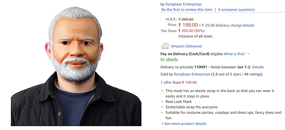A Modi mask on Amazon.