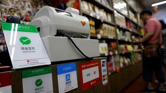 Nepal Bans Chinese Digital Wallets 'Alipay' & 'WeChat'