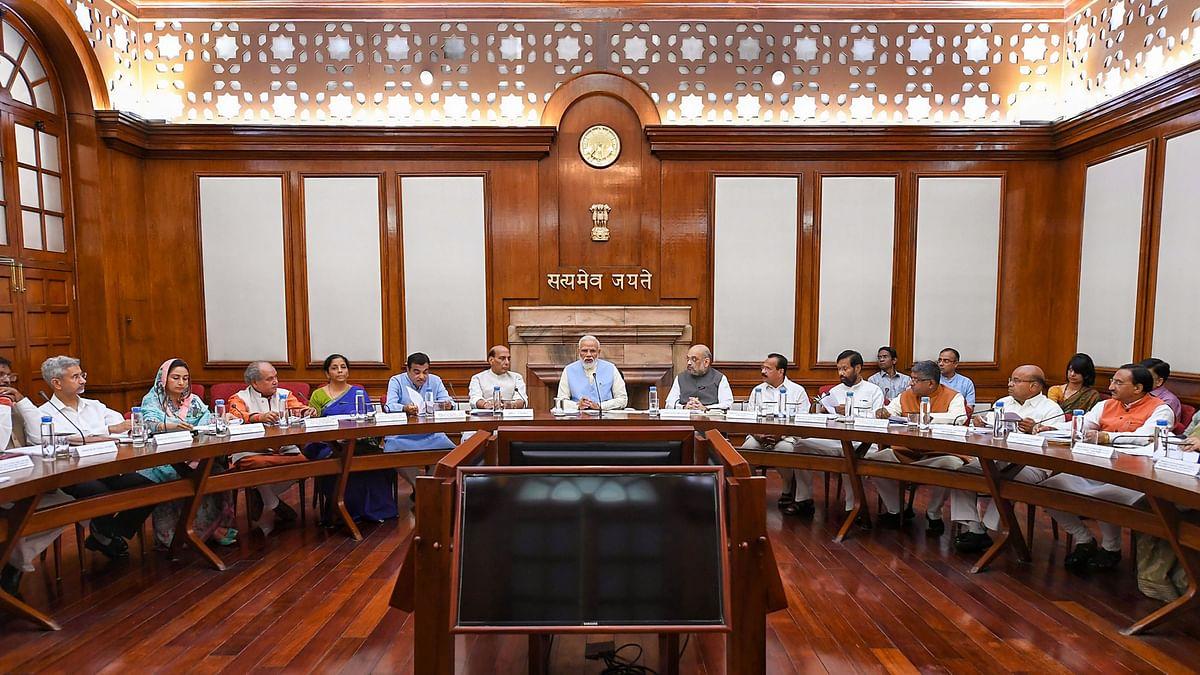 Budget Presentation on 5 July As Parliament Session Begins 17 June