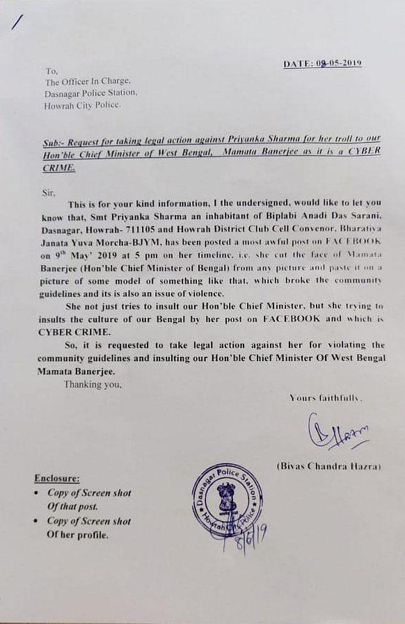 The police complaint against Priyanka Sharma.