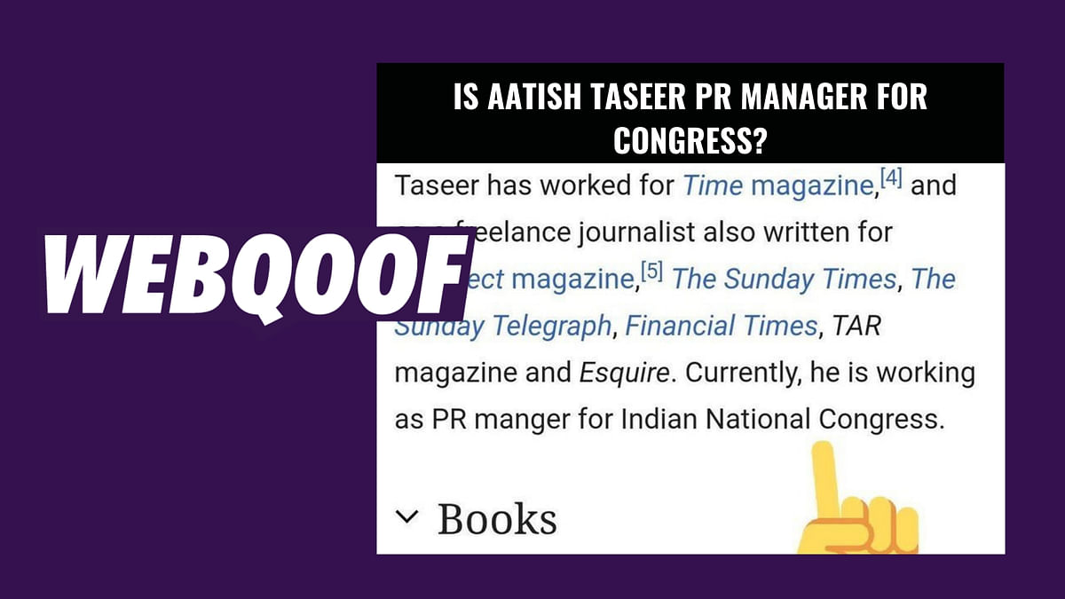 The Wikipedia page of author of TIME magazine's article on PM Modi was changed. No, he's not the PR Manager for Congress.