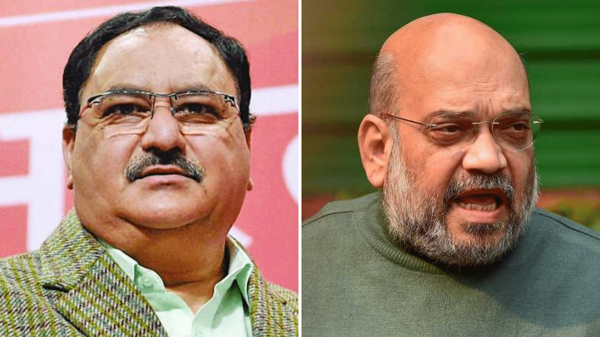 JP Nadda Emerges as Likely Replacement for BJP President Amit Shah