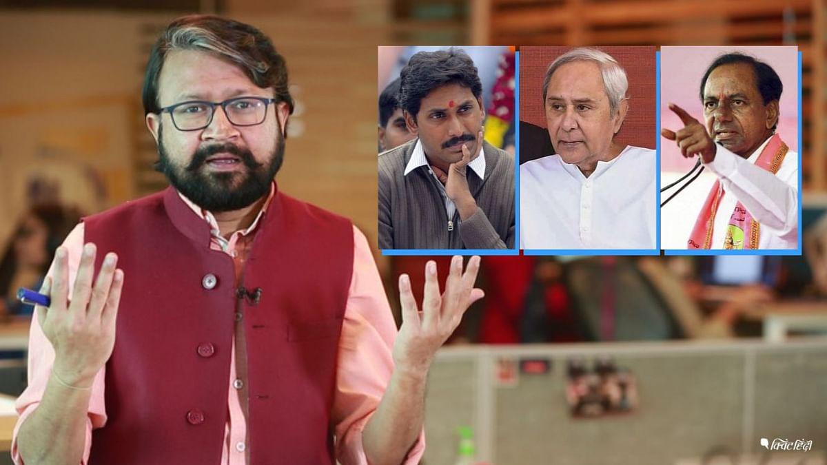 Who Will be NDA's Kingmaker in the 2019 Lok Sabha Elections?