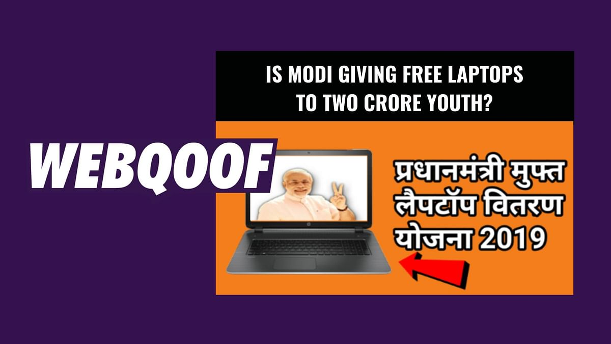 IIT Student Held For Claiming PM Modi Is Giving Away Free Laptops