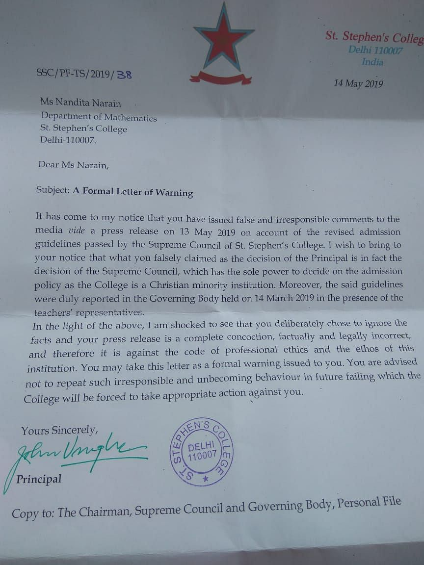 Warning letter issued by the Principal.