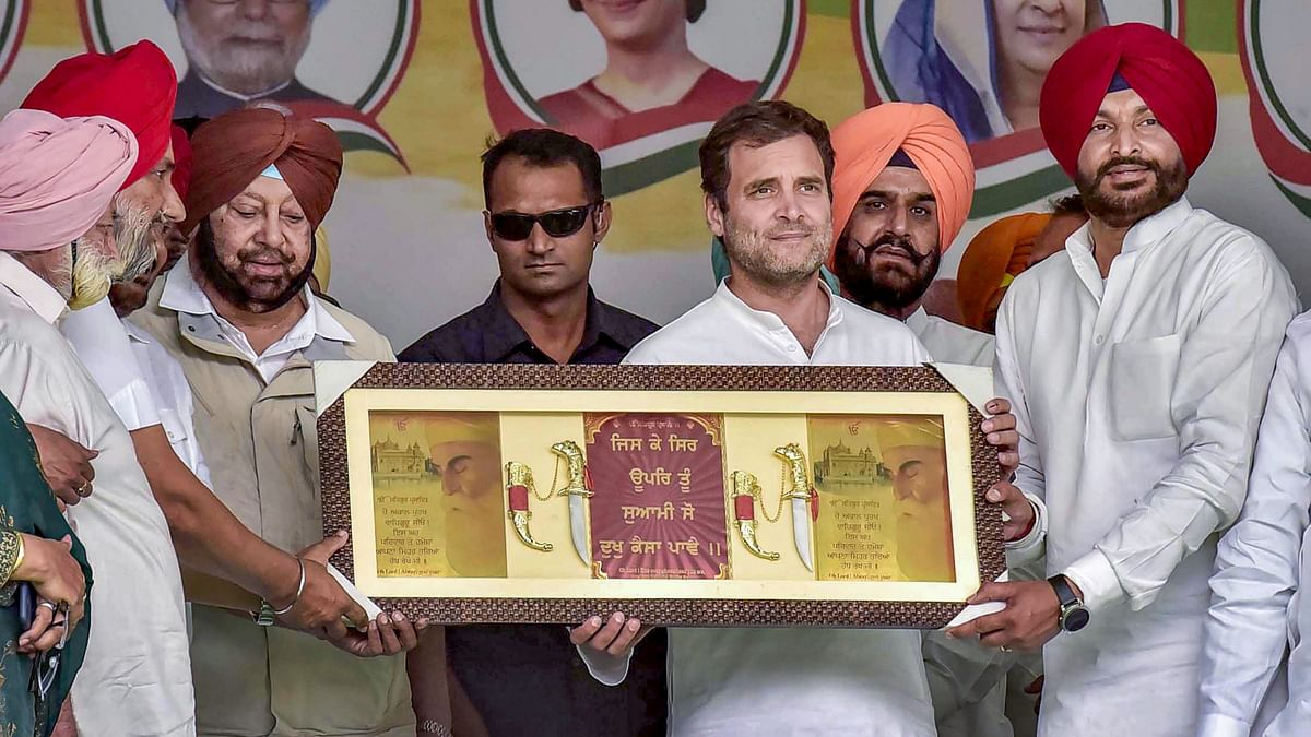 Strict Action Against Those Involved in Punjab 'Sacrilege': Rahul