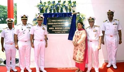 Kolkata: Chief of Naval Staff, Admiral Sunil Lanba inaugurates the Indian Navy