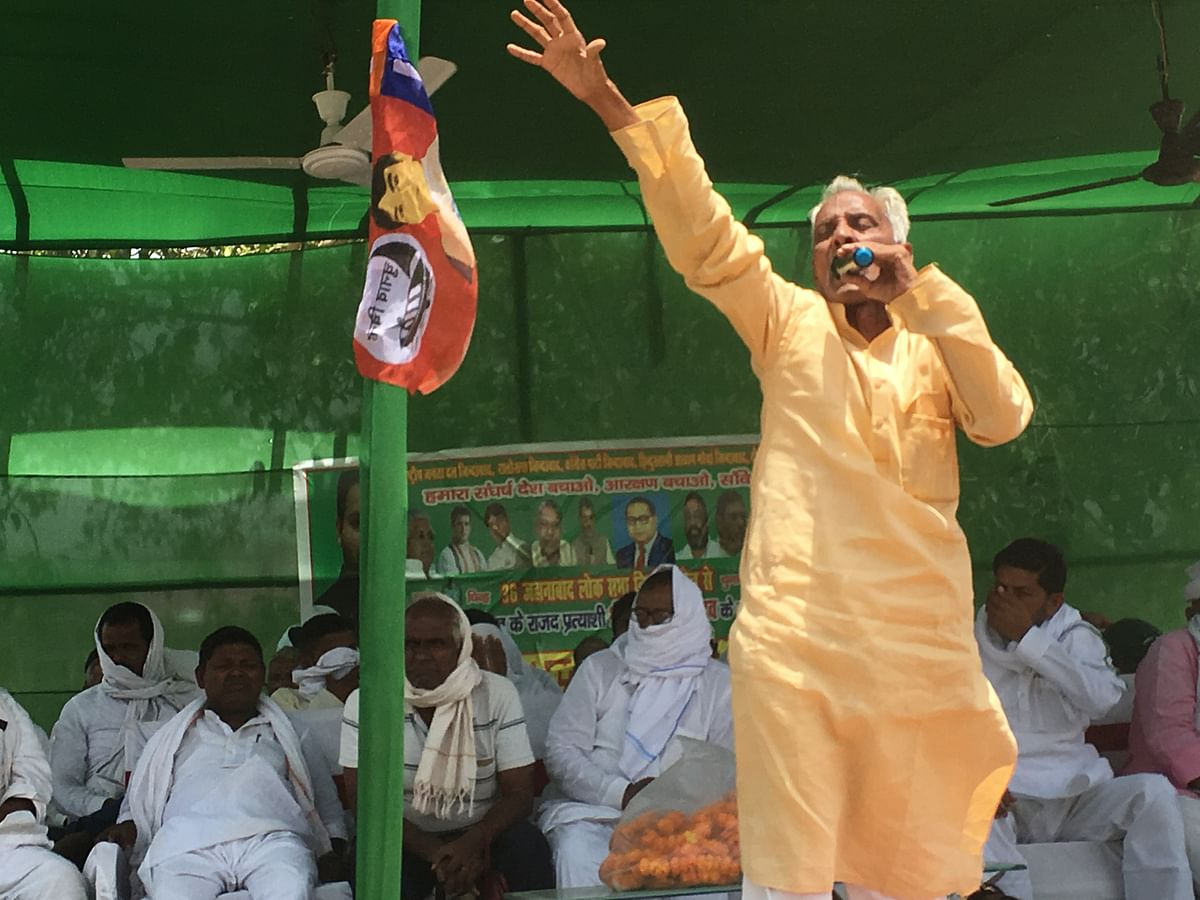 An RJD meeting in a village in Jehanabad, Bihar.