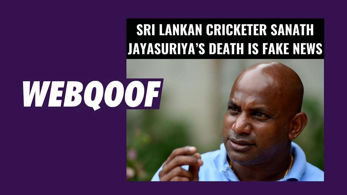 Reports of Cricketer Sanath Jayasuriya's Death Are Fake