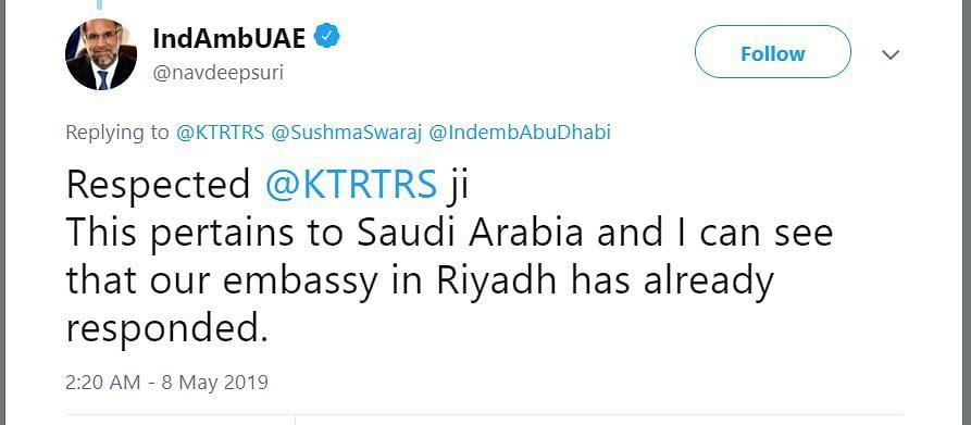Indian Ambassador to UAE Navdeep Suri responded to Rao's tweet.