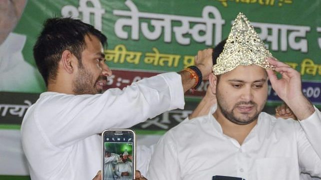 File photo of Tej Pratap and Tejashwi Yadav.