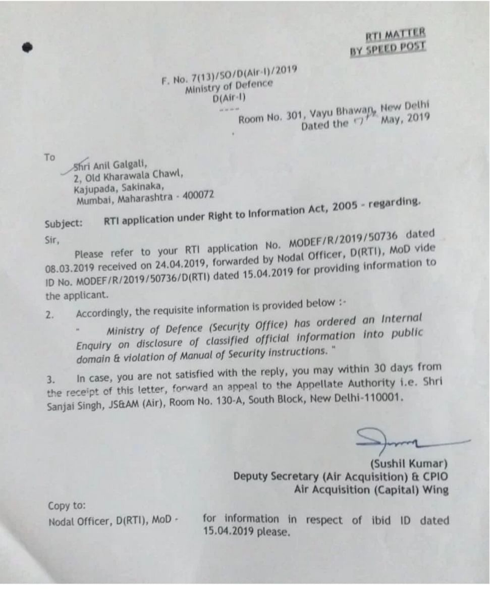 The RTI reply.