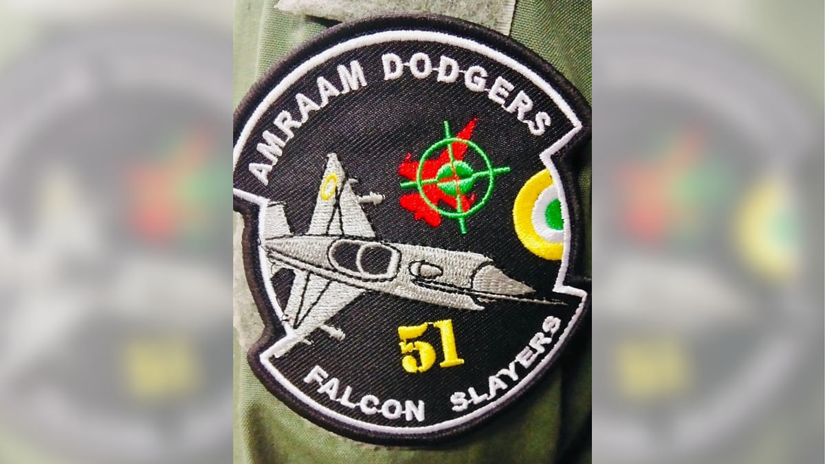 Abhinandan's Unit  Gets Special Patch to Mark Dogfight With Pak