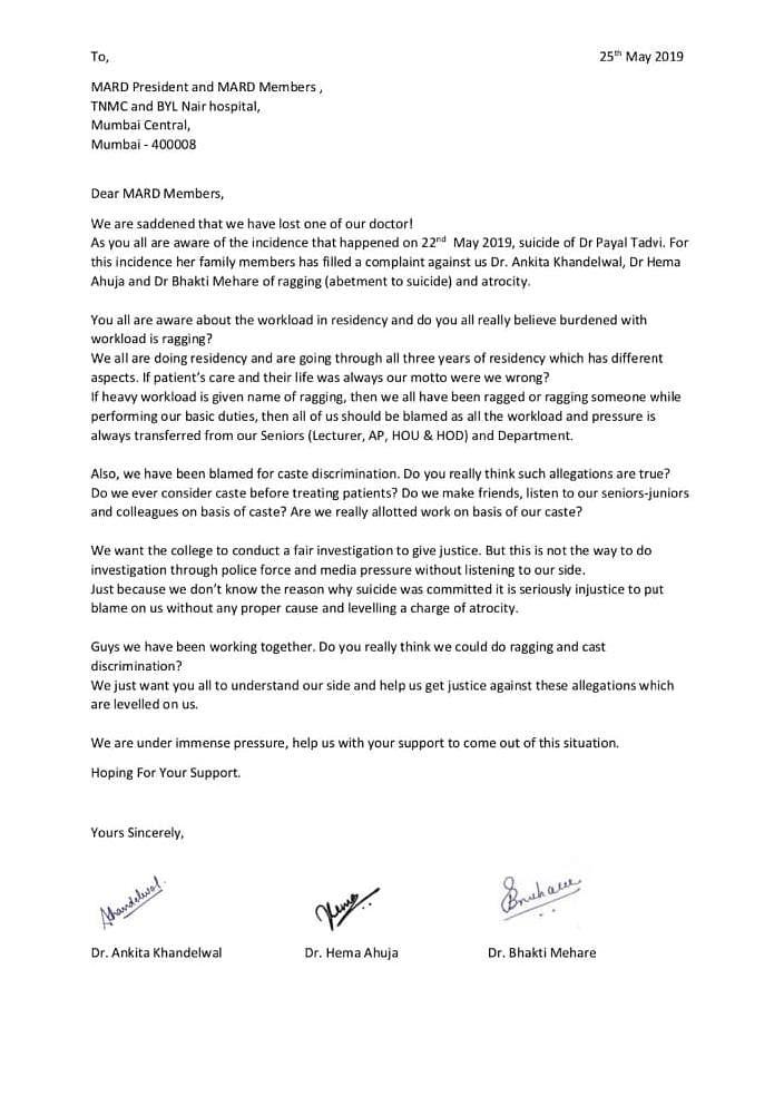 Anti-Ragging Panel Found Payal Tadvi Was Harassed: Source