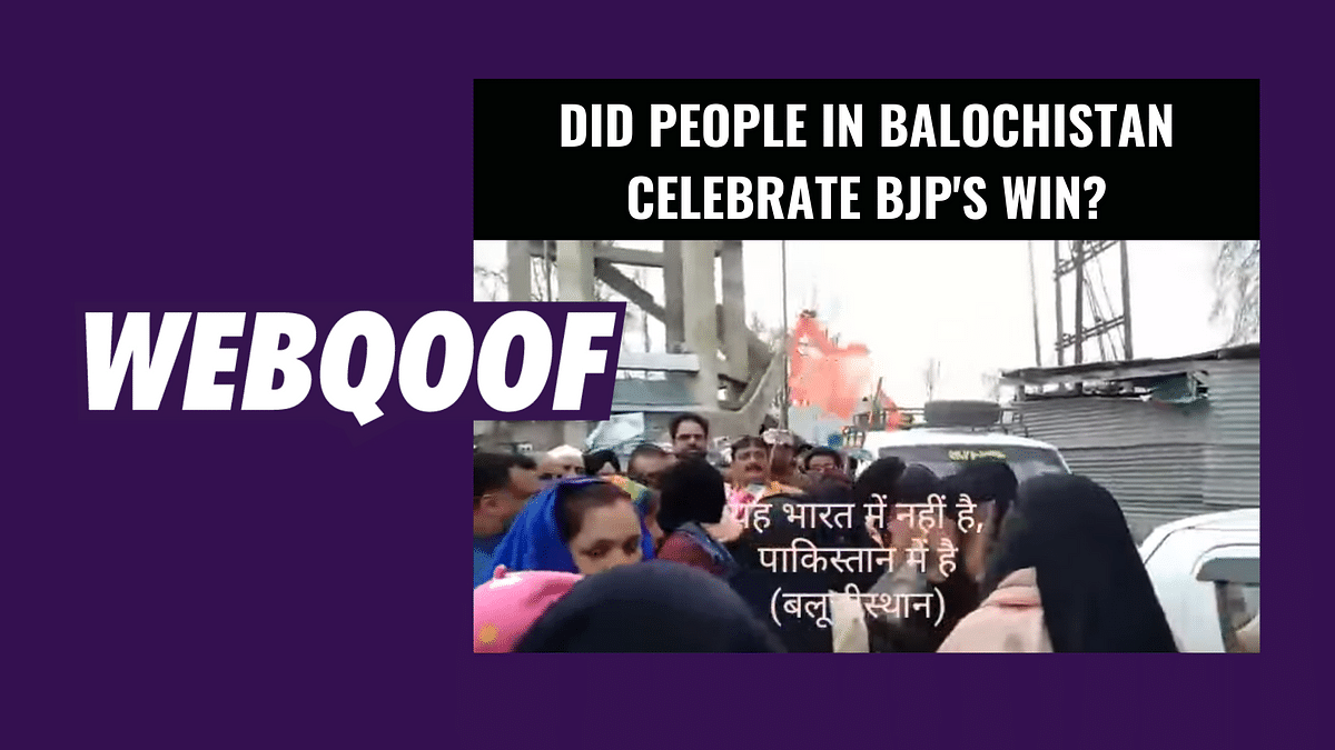 A viral video on social media claimed that people in Pakistan's Balochistan celebrated BJP's win.