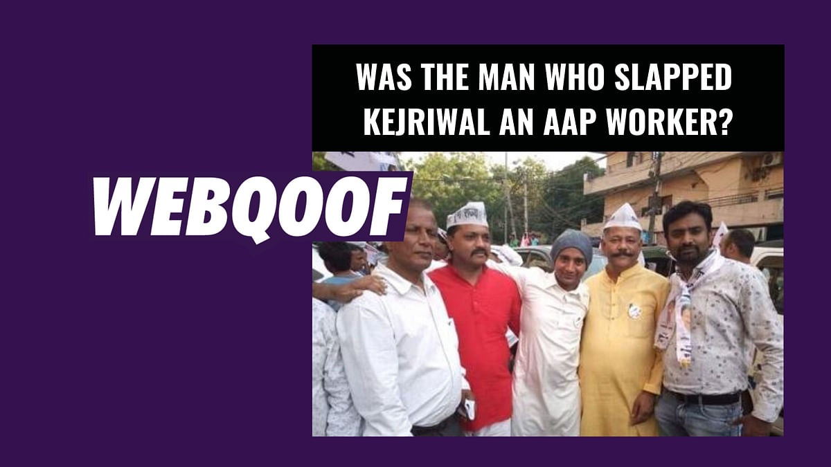 Photos of AAP Workers Falsely Shared As Man Who Slapped Kejriwal