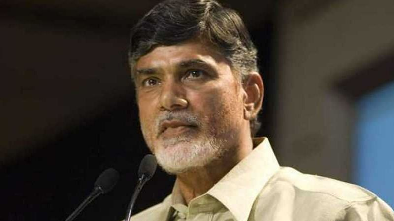 'Open to Any Party, Including TRS, Joining Anti-BJP Front': Naidu