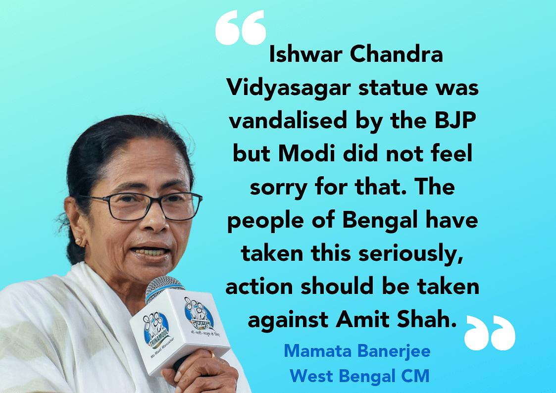 'Unprecedented, Unconstitutional': Mamata Slams EC's Campaign Ban
