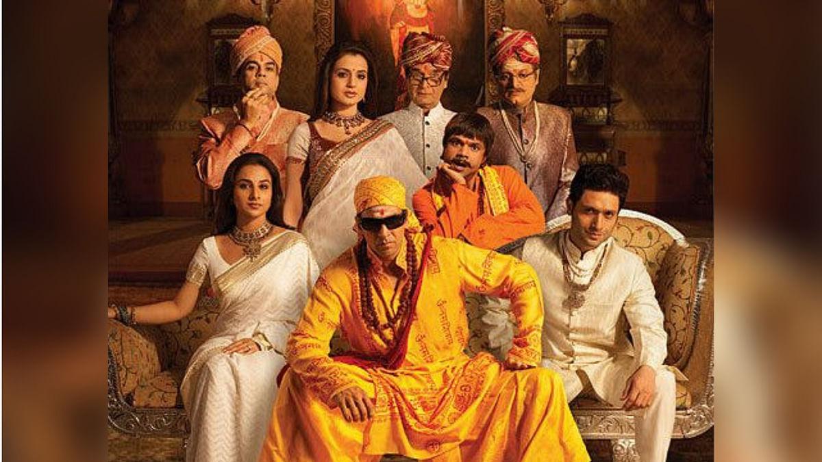Akshay Kumar and Vidya Balan's 2007 film <i>Bhool Bhulaiyaa</i> will soon get a sequel.