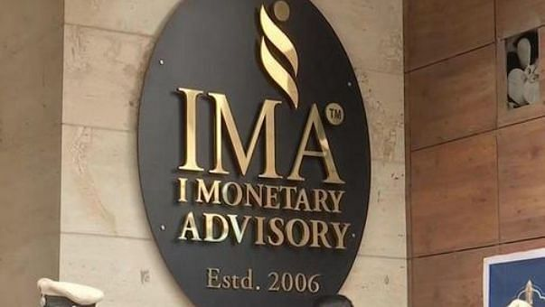 IMA Jewels office in Bengaluru.