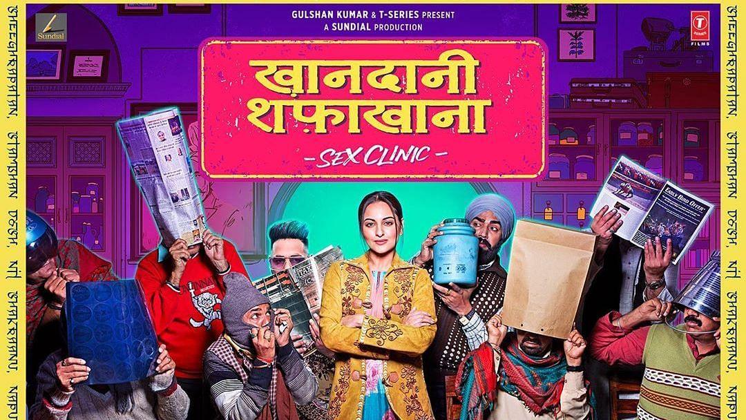 'Khandaani Shafakhana' Critics Review: Tricky Comedy Falls Limp