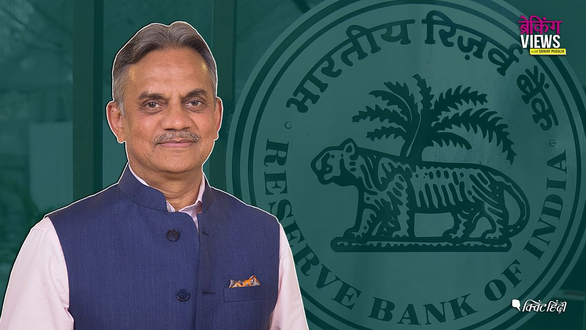 RBI Cuts Repo Rate By 25 bps: What Is Expected Now?