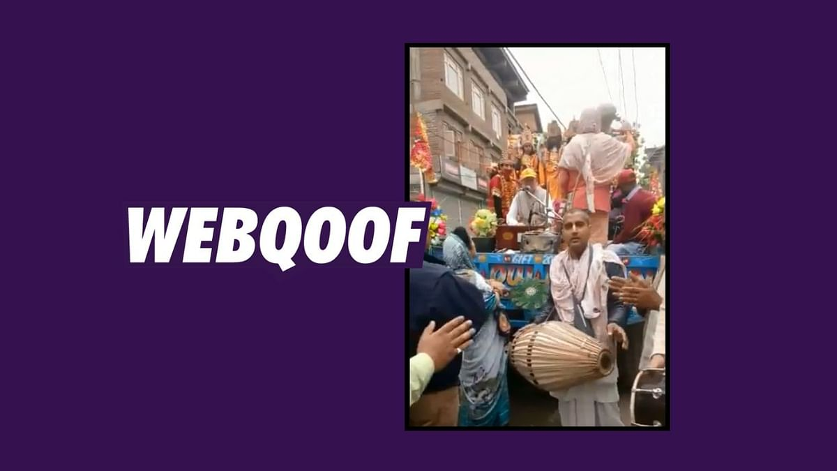 Was Prabhat Pheri in Srinagar Held for the First Time in 40 Years?
