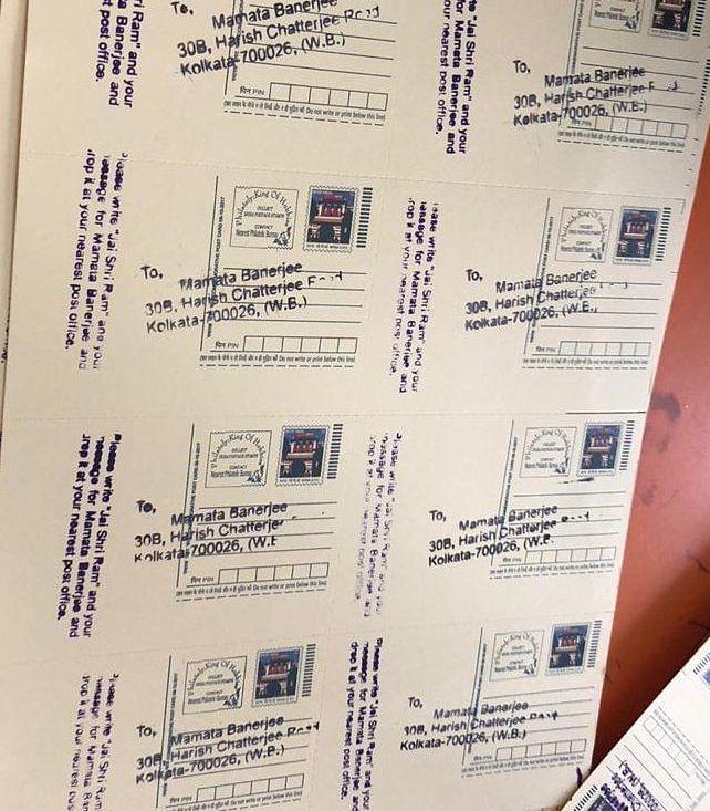 BJP Says Will Send 10 Lakh 'Jai Shri Ram' Post Cards to Mamata