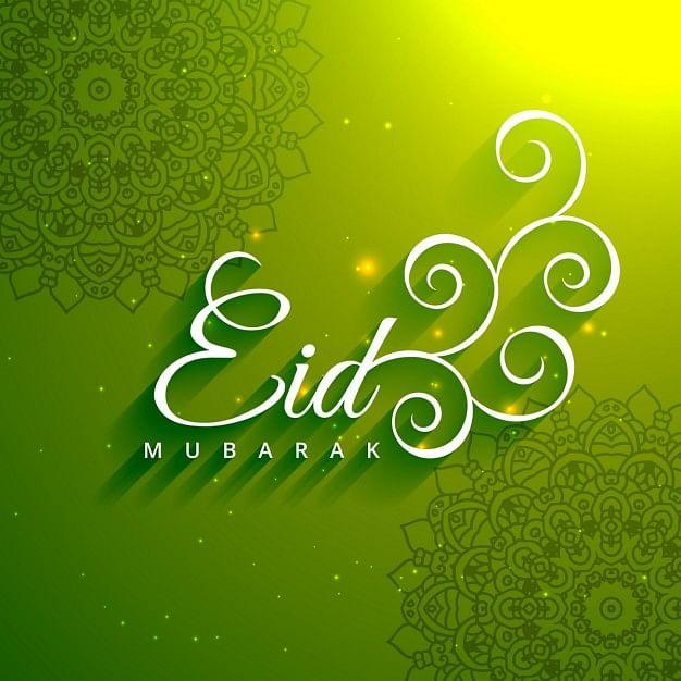 Eid ul-Fitr 2019 Wishes