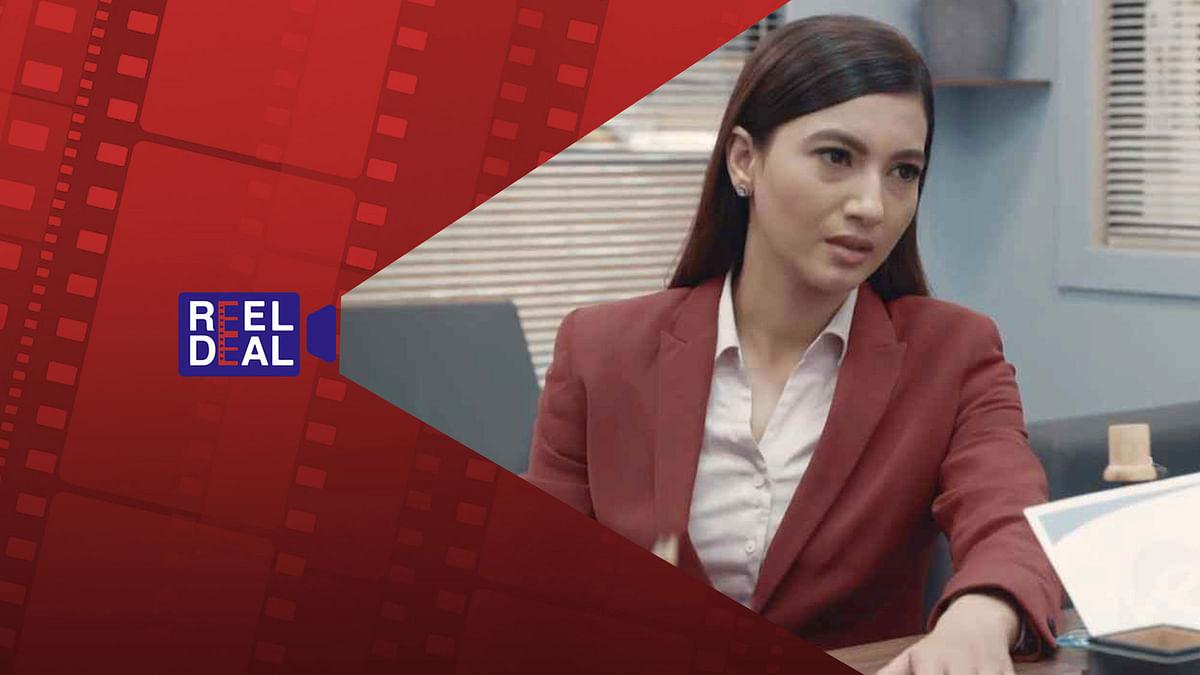 Reel Deal: Boss Woman Gauahar Khan on Power and Prejudice