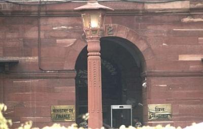 Finance Ministry. (File Photo: IANS)