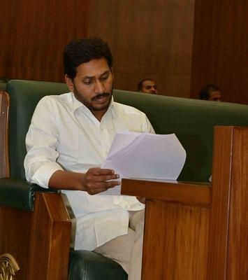 Jagan Reddy orders demolition of Naidu's Praja Vedika