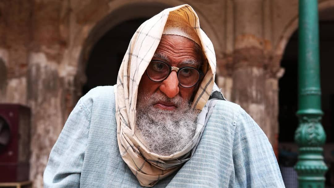 Big B's Hilarious Avatar in First Look of 'Gulabo Sitabo'