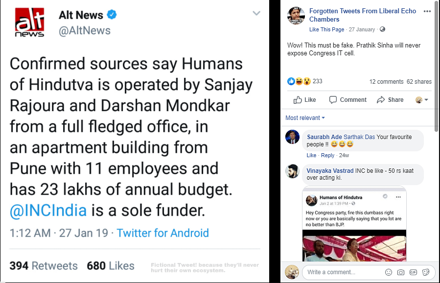Beware of Fake Tweets Attributed to Swara Bhasker & Romila Thapar