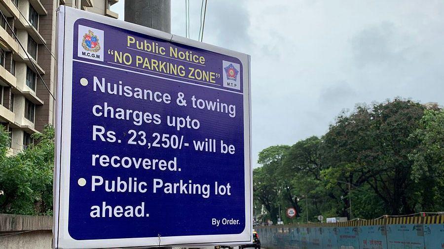 Mumbaikars Unhappy With BMC's New Fine Policy on Parking