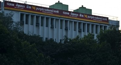 PNB Housing Finance raises $100 mn from IFC via ECB route