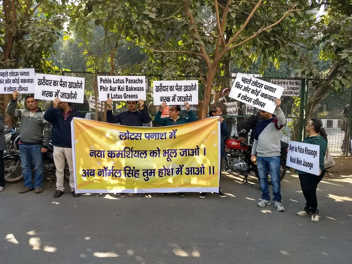 Many protests were held in front of the 3C office.