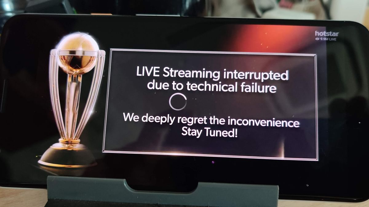 Hotstar Faces Outage As India Plays World Cup 2019 Semi Finals