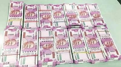 Rs 23 lakh looted from bank in Jharkhand