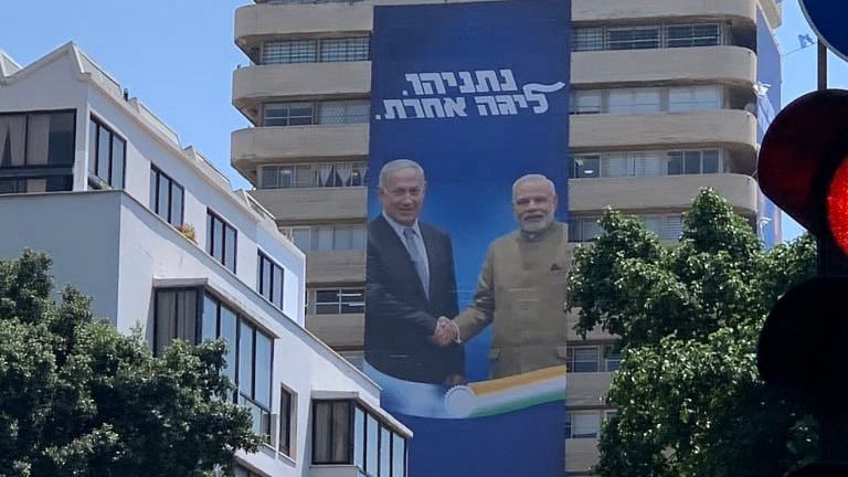 Benjamin Netanyahu's campaign poster featuring PM Modi.