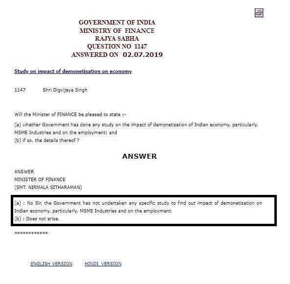 Nirmala Sitharaman's response in the Rajya Sabha.