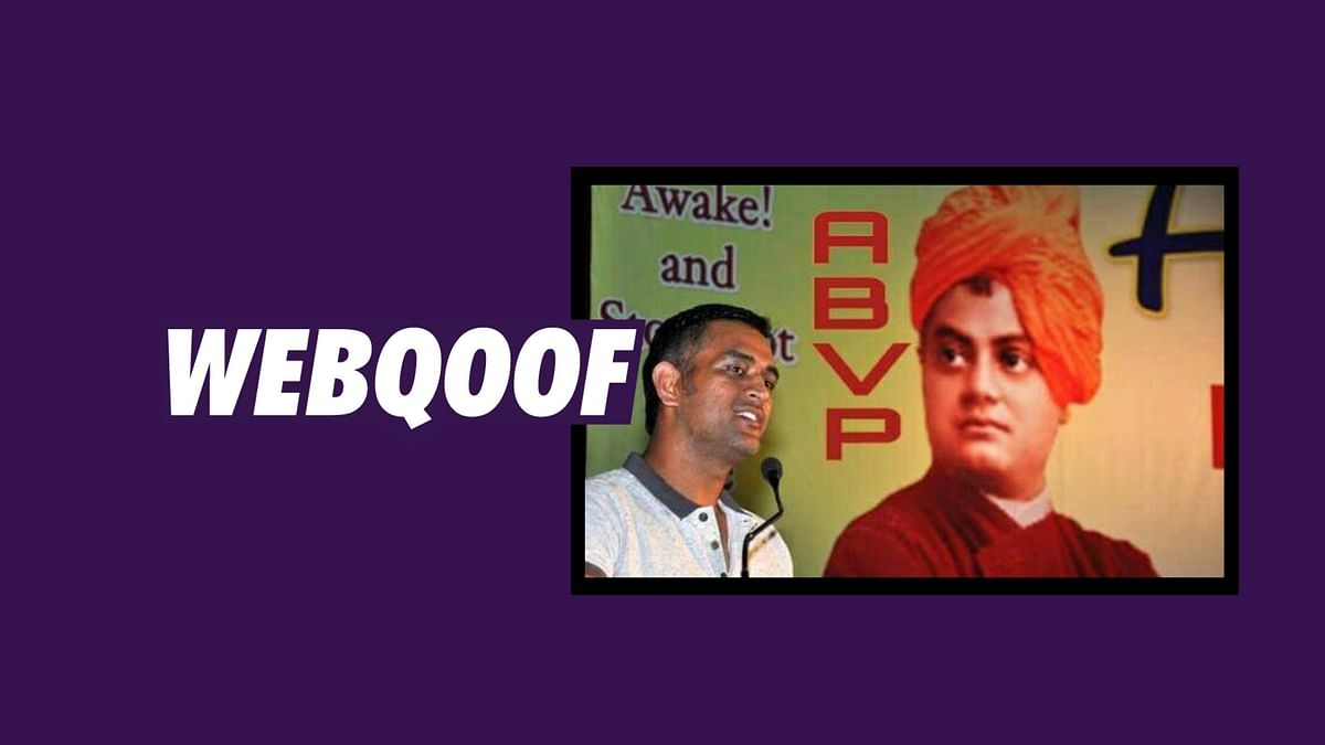No, MS Dhoni Did Not Attend an ABVP Function on Swami Vivekananda