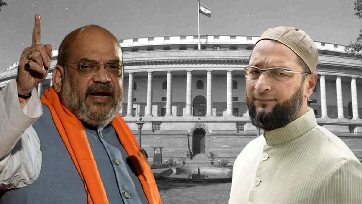 Can't Do Anything If You Have Fear in Mind: Shah-Owaisi Spar in LS
